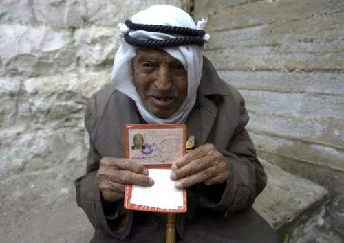 Il palestinese ancora in vita – 485